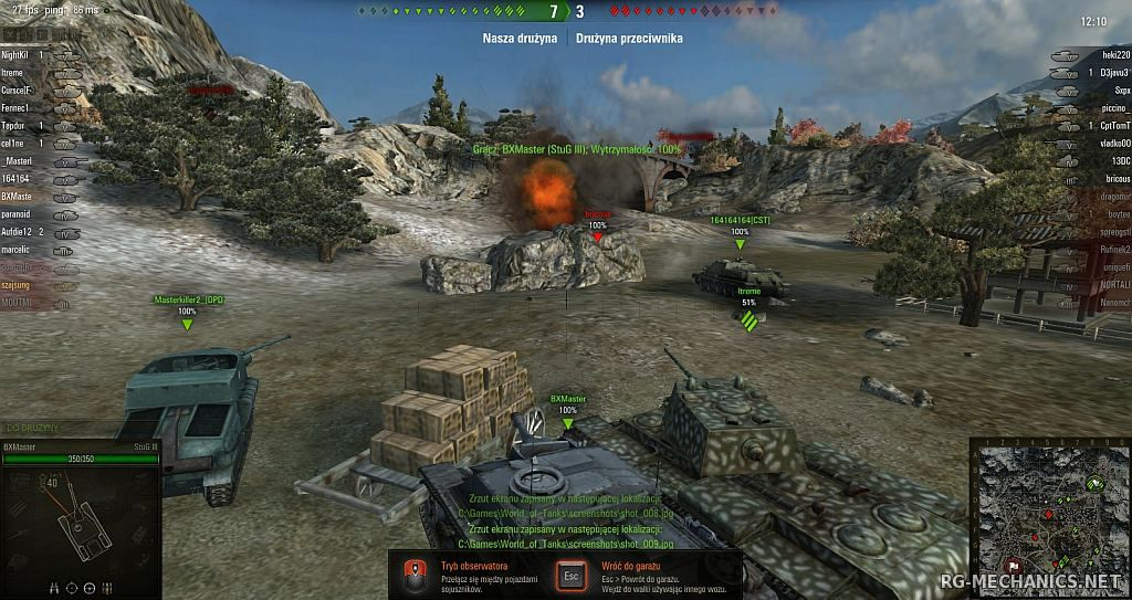 Скриншот к игре World of Tanks [0.9.15.30] (2014) PC | Online-only